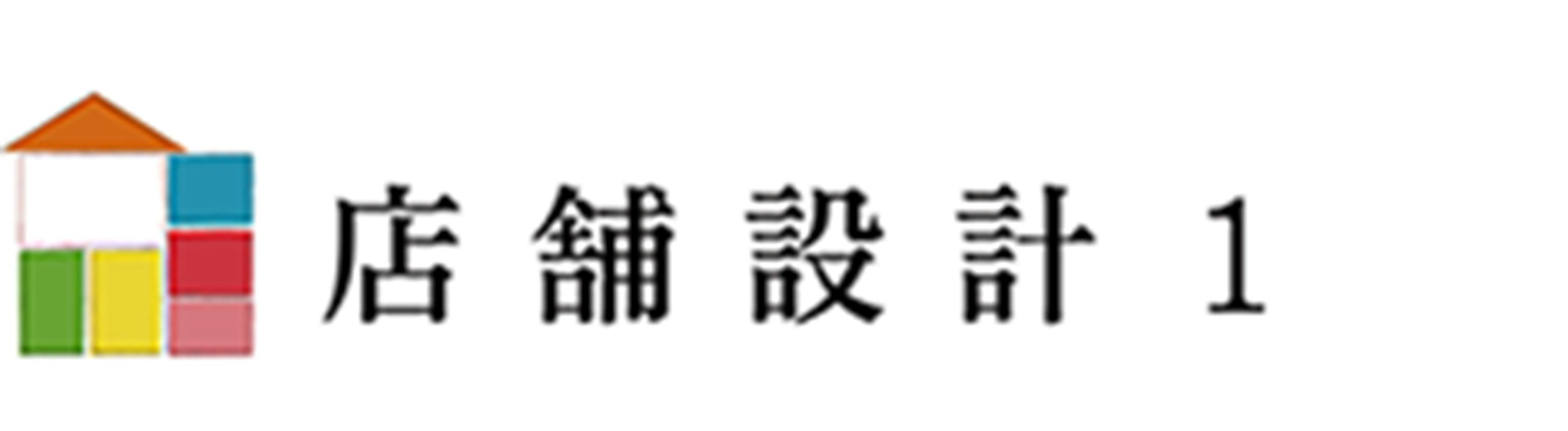 sekoujirei_title_10